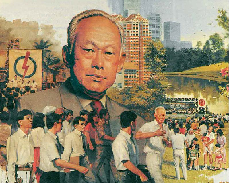 This painting was specially commissioned and presented in appreciation to Mr Lee during NTUC's 30th anniversary in 1991.