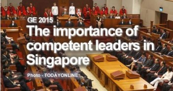 The Importance of Competent Leaders In Singapore