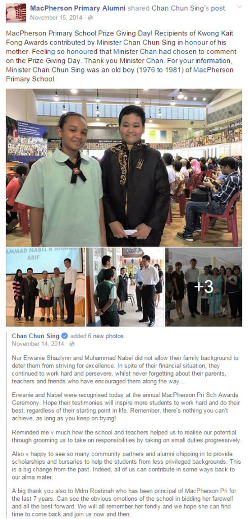 A post by MacPherson Primary School Alumni mentioning Chan Chun Sing contributed an award in honour of his mother Madam Straits Times news cutting dated 20th Nov 1988 mentioning Chan Chun Sing's mother Madam Kwong Kait Fong