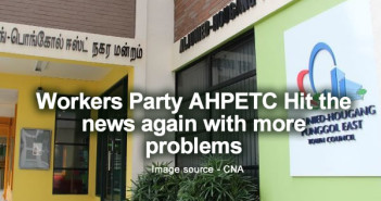 Workers Party AHPETC Hit the news again with more problems