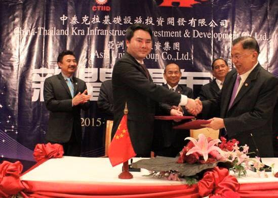 Kra Canal memorandum of cooperation signed in Guangzhou involving former Thai PM Chavalit Yongchaiyudh