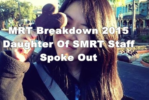 MRT breakdown 2015