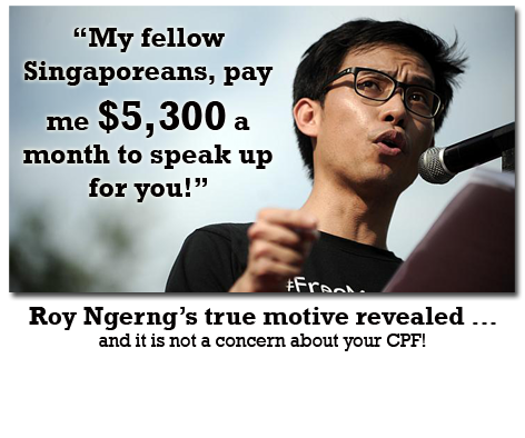 Roy Ngerng (RP)