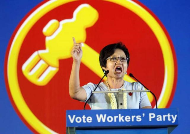 Sylvia Lim - Workers Party (WP)
