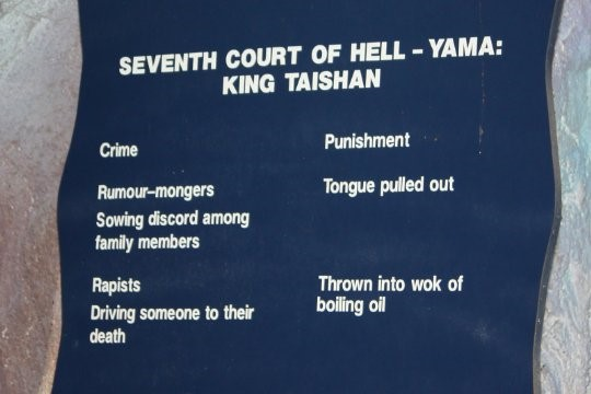 seventh court of hell